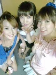 城所葵 公式ブログ/アイドルインク撮影会より 画像1