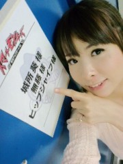 城所葵 公式ブログ/スマモン☆ 画像1