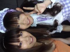 城所葵 公式ブログ/二部はメイドさん 画像1
