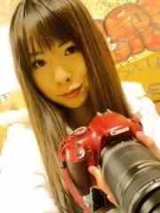 城所葵 公式ブログ/本日は 画像1
