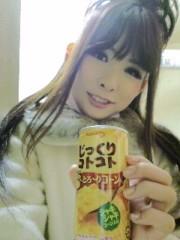 城所葵 公式ブログ/渋谷REXからの渋谷RUIDOk2さん♪ 画像2