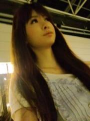 城所葵 公式ブログ/つるつるになりました☆ 画像1