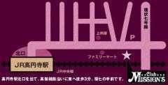 城所葵 公式ブログ/高円寺ミッションズへの行き方☆ 画像1