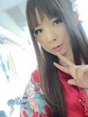 城所葵 公式ブログ/ありがとう〜o(^-^)o 画像1