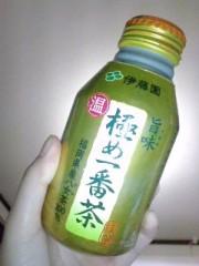城所葵 公式ブログ/美味しい! 画像1