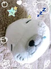 城所葵 公式ブログ/眠いのさ。 画像1