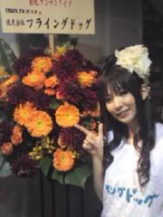 城所葵 公式ブログ/T葵 画像1