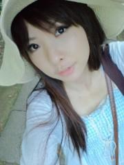 城所葵 公式ブログ/おやすみなさい 画像1