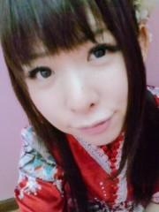城所葵 公式ブログ/12月16日、誕生日迎えましたo(^-^)o 画像1