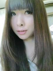 城所葵 公式ブログ/髪ツルツル☆ 画像2