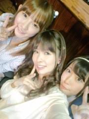 城所葵 公式ブログ/おしゃべり茶屋♪ありがとうございました(^_^)v 画像1