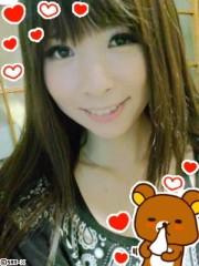 城所葵 公式ブログ/いまから秋葉原PENTAGONさん☆ 画像1