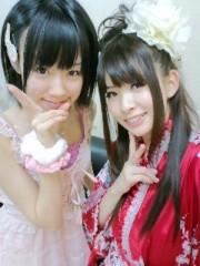 城所葵 公式ブログ/おつカモでしたぁ(*^o^*) 画像1