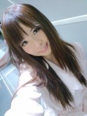 城所葵 公式ブログ/今かられすん☆&打ち合わせ 画像1