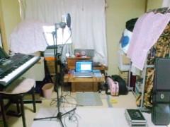 城所葵 公式ブログ/葵スタジオ完成ー!! 画像1