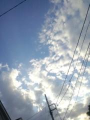 城所葵 公式ブログ/秋の空は綺麗 画像1