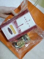 城所葵 公式ブログ/差し入れ頂きました(^^) 画像1