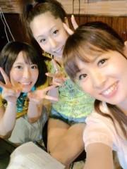 城所葵 公式ブログ/ニコ生&ユーストリーム放送『城所葵のおしゃべり茶屋』♪おつカ 画像2