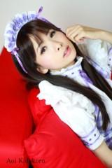 城所葵 公式ブログ/今日も張り切っていきましょ〜! 画像1
