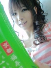 城所葵 公式ブログ/冷たいお茶どうぞ 画像1