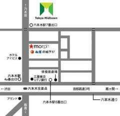 城所葵 公式ブログ/六本木morph東京へ☆ 画像1