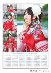 城所葵 公式ブログ/明日はクラブチッタ川崎でライブです♪ 画像2
