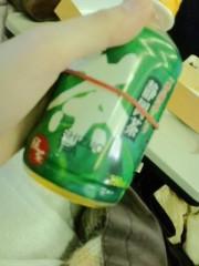 城所葵 公式ブログ/お茶 画像1