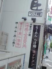 城所葵 公式ブログ/有難うございました!ライブin渋谷CRAWLさん 画像2