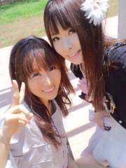 城所葵 公式ブログ/お疲れ様でした!\(^ー^)/ 画像1