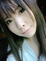 城所葵 公式ブログ/レッスン終わったよ(^w^) 画像1