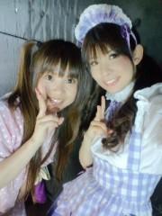 城所葵 公式ブログ/二部はメイドさん 画像3