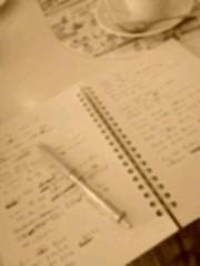 城所葵 公式ブログ/眠気MAXはーと♪ 画像1
