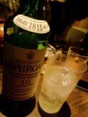 城所葵 公式ブログ/ウイスキーがお好き 画像1