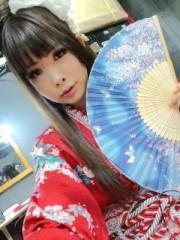 城所葵 公式ブログ/舞い扇子 画像1