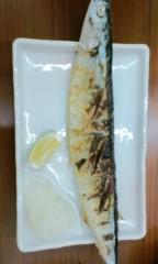 城所葵 公式ブログ/秋刀魚♪ 画像1