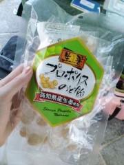 城所葵 公式ブログ/こんにちは(^_^)v草加カモー 画像2