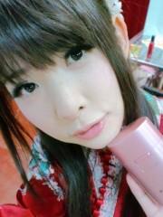 城所葵 公式ブログ/明日は新宿ルイードさんでライブ☆ 画像1