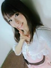城所葵 公式ブログ/撮影会終わりましたo(^-^)o 画像1