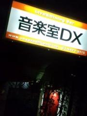 城所葵 公式ブログ/ありがとうございました!高田馬場音楽室DX 画像1