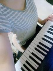 城所葵 公式ブログ/ピアノ 画像1