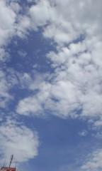 城所葵 公式ブログ/晴れ渡る空 画像1