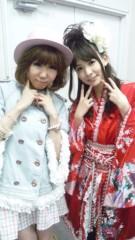 城所葵 公式ブログ/ありがとうございました! 画像3