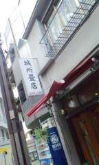 城所葵 公式ブログ/ばたばたばたふら〜い♪ 画像1