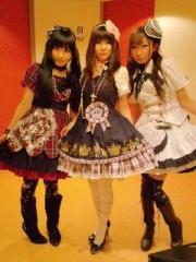 城所葵 公式ブログ/有難うございました!高田馬場音楽室DXライブ☆ 画像3