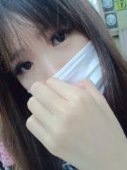 城所葵 公式ブログ/おはようカモ 画像1