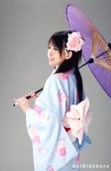 城所葵 公式ブログ/有難うございます! 画像1