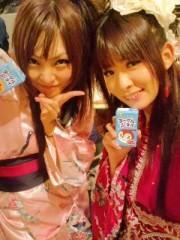 城所葵 公式ブログ/新宿ルイードK4さん☆レポ� 画像1