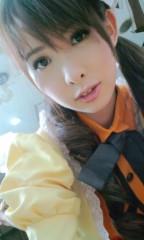城所葵 公式ブログ/画材調達☆ 画像1
