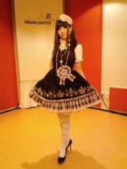 城所葵 公式ブログ/有難うございました!高田馬場音楽室DXライブ☆ 画像1