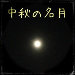 ほんまかよこ 公式ブログ/ワンマン☆リハーサル! 画像2